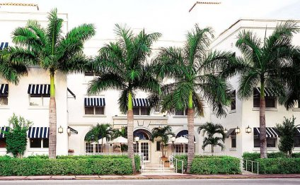 Blue moon hotel miami beach