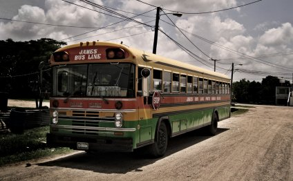 JBL bus