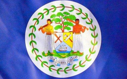 Belize s national flag was